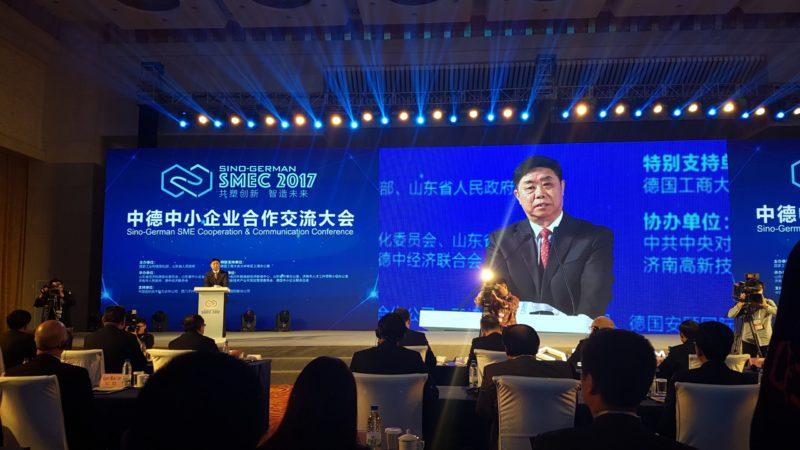 Sino-Germany SME Cooperation & Communication Conferece 2017