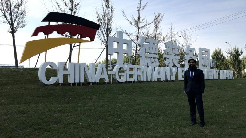 China-Germany Equipment Park Shenyang