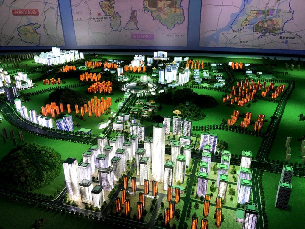 Smart|City|China