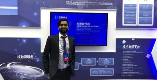 Jinan Innovation Zone (Smart City)